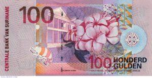 Plumeria banknote 100 gulden Suriname