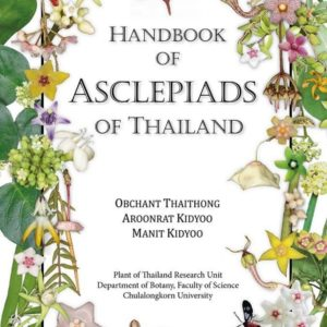 Asclepiads of Thailand book